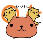 【無料スタンプ速報:隠し無料スタンプ】カピバラさん キュルッと限定スタンプ(2017年02月01日まで)