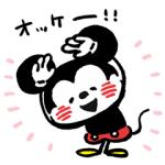 【半額セール】うごく!カナヘイ画♪ミッキー&フレンズ スタンプ