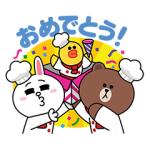 【無料スタンプ速報:隠し無料スタンプ】LINE GAME4周年 スタンプ(2016年12月17日まで)
