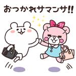【無料スタンプ速報】サマンサアイミー×ゆるくまコラボスタンプ(2016年12月19日まで)