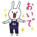【無料スタンプ速報】ライトオン×ウサギのウー コラボスタンプ(2016年12月26日まで)
