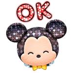 【無料スタンプ速報】LINE:ディズニー ツムツム スタンプ(2016年11月26日まで)