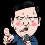 【人気スタンプ特集】イシバくん Part1 スタンプ