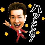 【人気スタンプ特集】田原俊彦 スタンプ