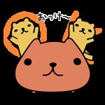 【隠し無料スタンプ】カピバラさん キュルッと限定スタンプ(2017年02月01日まで)