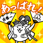 【人気スタンプ特集】にゃんこ大戦争☆キモかわスタンプ2! スタンプ