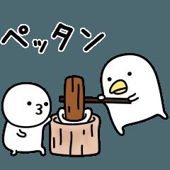 【人気スタンプ特集】うるせぇトリとまるいの★お正月 スタンプ