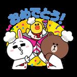 【隠し無料スタンプ】LINE GAME4周年 スタンプ(2016年12月17日まで)