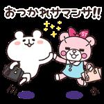 【限定無料スタンプ】サマンサアイミー×ゆるくまコラボスタンプ(2016年12月19日まで)
