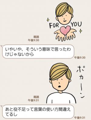 【人気スタンプ特集】やさ村やさしのやさしいスタンプ (7)