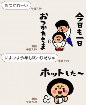【人気スタンプ特集】トモダチトークスタンプ4 スタンプ (3)