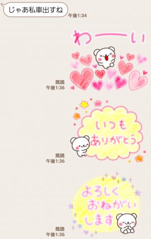 【人気スタンプ特集】小さなしろくまのやさしいクレヨン スタンプ (5)