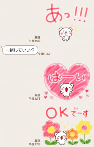 【人気スタンプ特集】小さなしろくまのやさしいクレヨン スタンプ (4)