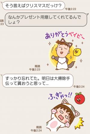 【限定無料スタンプ】LINE バブル2×ちびまる子にゃん スタンプ(2017年01月10日まで) (15)