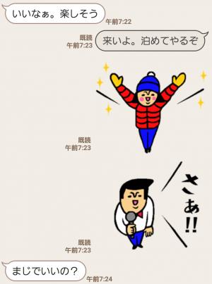 【人気スタンプ特集】ザ・冬に使えるスタンプ集 スタンプ (6)