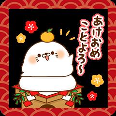 【イベント】LINEのお年玉キャンペーン開催! (19)