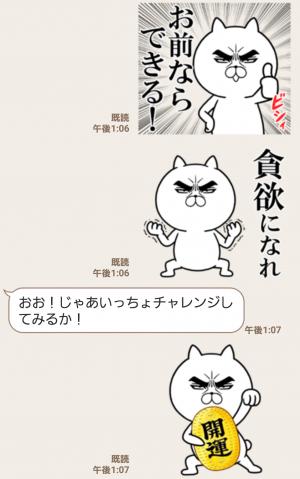 【人気スタンプ特集】目ヂカラ☆にゃんこ9 スタンプ (7)