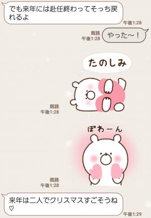 【人気スタンプ特集】▶︎動く!冬のガーリーくまさん スタンプ (5)