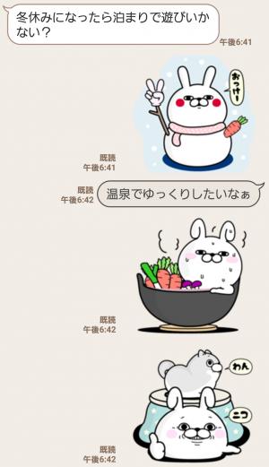 【人気スタンプ特集】うさぎ100% 冬 スタンプ (3)