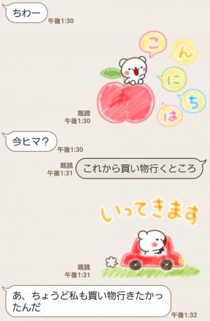 【人気スタンプ特集】小さなしろくまのやさしいクレヨン スタンプ (3)