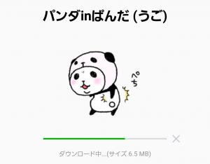 【人気スタンプ特集】パンダinぱんだ (うご) スタンプ (2)