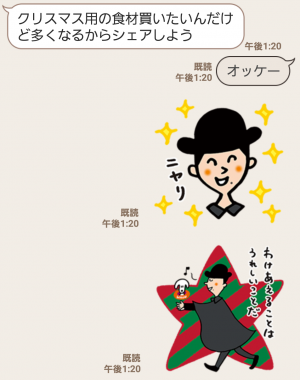 【限定無料スタンプ】ディーン・フジオカ×smart WAON スタンプ(2017年01月02日まで) (11)