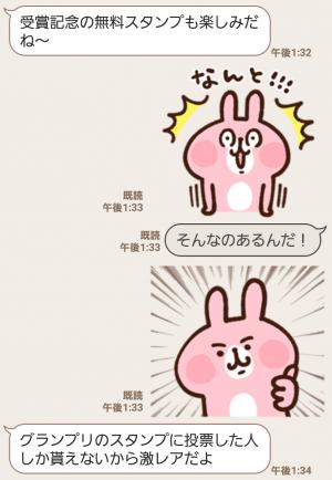 【人気スタンプ特集】カナヘイのうさぎがいっぱい スタンプ (5)
