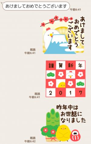 【人気スタンプ特集】▶︎動く!正月☆2017年 スタンプ (3)