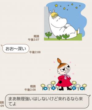 【限定無料スタンプ】選べるニュース×ムーミン スタンプ(2017年01月05日まで) (11)