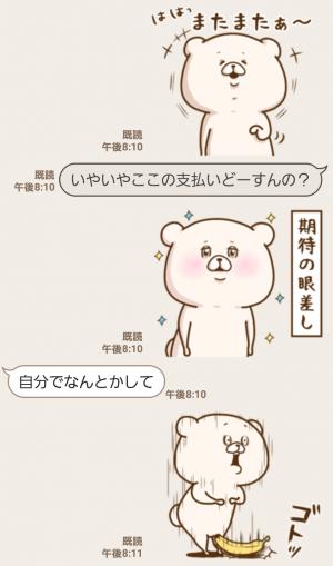 【人気スタンプ特集】ともだちはくま7 スタンプ (8)