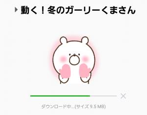 【人気スタンプ特集】▶︎動く!冬のガーリーくまさん スタンプ (2)