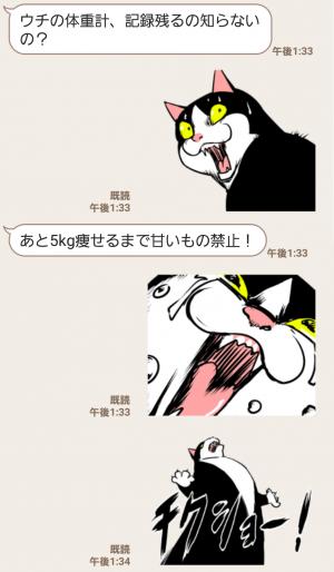 【人気スタンプ特集】おはぎ(動) スタンプ (6)