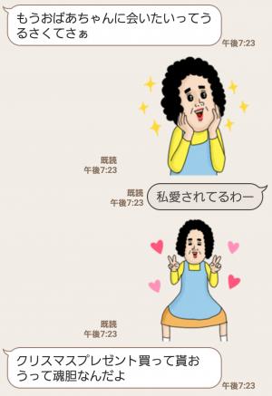 【人気スタンプ特集】毎日使える♪母からメッセージ スタンプ (4)
