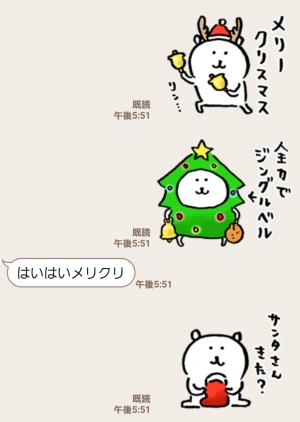 【人気スタンプ特集】自分ツッコミくま 冬 スタンプ (3)