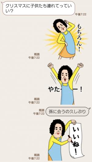 【人気スタンプ特集】毎日使える♪母からメッセージ スタンプ (3)