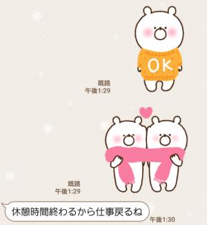 【人気スタンプ特集】▶︎動く!冬のガーリーくまさん スタンプ (6)