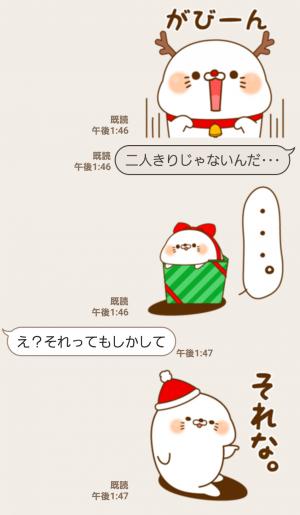 【人気スタンプ特集】ゲスくま×毒舌あざらしハートまみれ☆Xmas スタンプ (5)