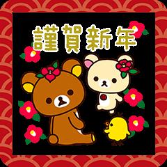【イベント】LINEのお年玉キャンペーン開催! (8)