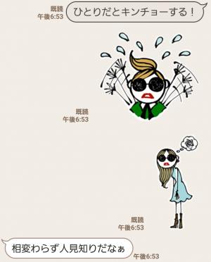 【限定無料スタンプ】H&M×DAICHI MIURA スタンプ(2017年01月09日まで) (7)