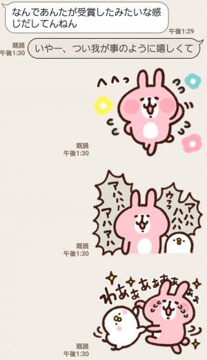 【人気スタンプ特集】カナヘイのうさぎがいっぱい スタンプ (4)