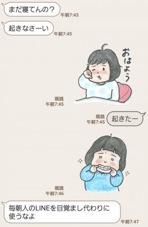 【人気スタンプ特集】しーちゃんスタンプ (3)