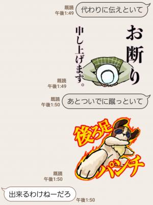 【人気スタンプ特集】動く「アルプスの少女ハイジ」ちゃらおんじ スタンプ (6)