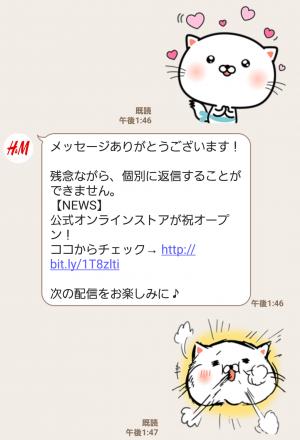 【限定無料スタンプ】H&M×DAICHI MIURA スタンプ(2017年01月09日まで) (4)