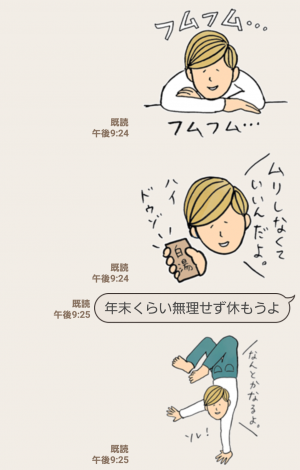 【人気スタンプ特集】やさ村やさしのやさしいスタンプ (4)