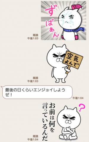 【人気スタンプ特集】目ヂカラ☆にゃんこ9 スタンプ (5)