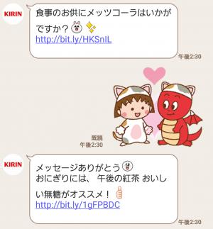 【限定無料スタンプ】キリン×うさまる コラボスタンプ(2017年01月09日まで) (9)