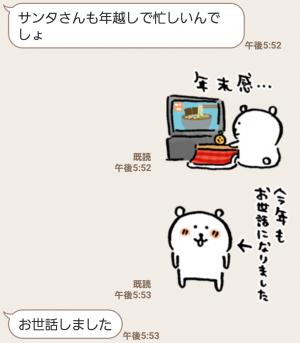 【人気スタンプ特集】自分ツッコミくま 冬 スタンプ (5)