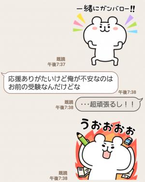 【隠し無料スタンプ】キットカット×ゆるくま受験生応援スタンプ(2017年04月02日まで) (5)