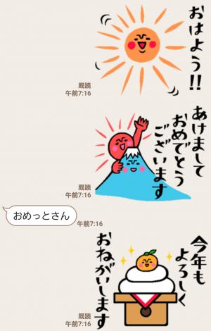 【人気スタンプ特集】ザ・冬に使えるスタンプ集 スタンプ (3)