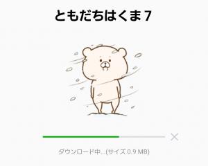 【人気スタンプ特集】ともだちはくま7 スタンプ (2)